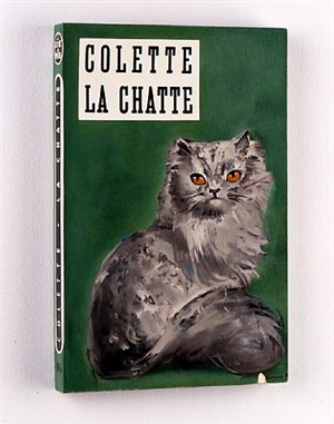 untitled (la chatte) by steve wolfe