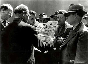 men of the garment district read of president roosevelt's death, nyc by ida wyman