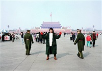 a mass in tiananmen square by gao brothers
