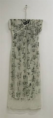 chinese clothes no.04-d02 by wang tiande