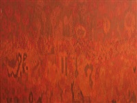 evening raga by lee mullican
