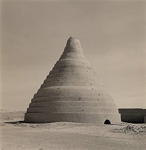 ice house, iran by lynn davis