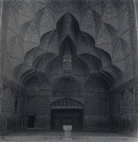 friday mosque (great mosque), isfahan, iran by lynn davis