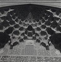 imam mosque, isfahan, iran by lynn davis