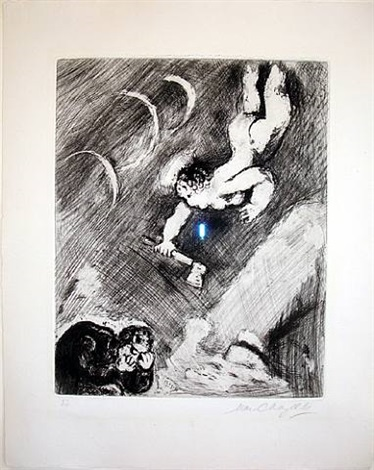le bucheron et mercure by marc chagall