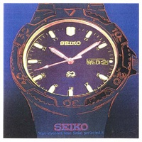 japan project, homage to andy warhol, seiko-sportswatch by rupert jasen smith
