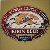 japan project, homage to andy warhol, kirin beer-label by rupert jasen smith