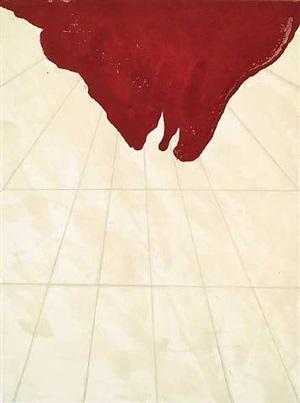 valentine by mary heilmann