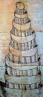 stacked cakes, italian by gary komarin