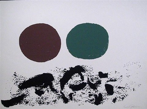 flurry by adolph gottlieb