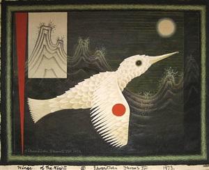 wings of the night by edward john stevens