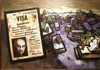visa to cemetery by oskar rabin