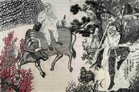 pèlerinage vers l'ouest by qiu jie