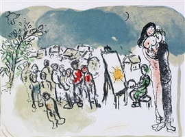 homage to julien cain by marc chagall