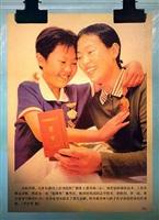 mother and daughter by liu xinhua and wang lang