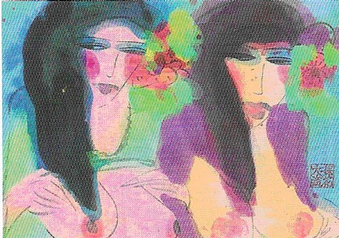 les deux amies by walasse ting