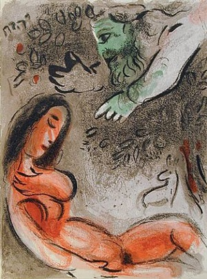 eve incurs god's displeasure (from the bible series) by marc chagall