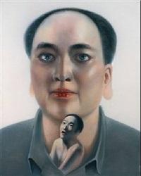 identity ii by ling jian