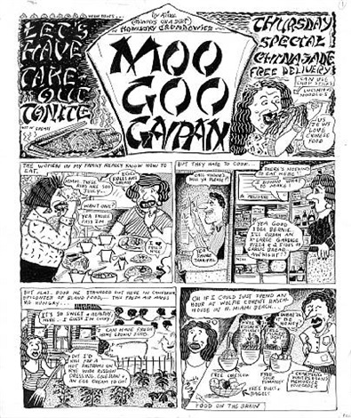 moo goo gai pan, page 1 by aline kominsky crumb
