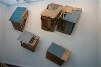 favela group by tadashi kawamata
