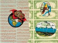 earth and wind by david wojnarowicz