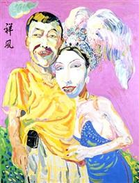 xiang feng (auspicious wind) by shen ling