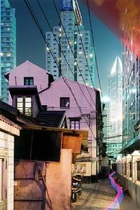 shanghai by horst & daniel zielske