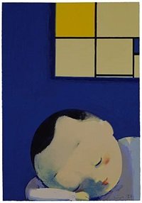 untitled (boy) by liu ye