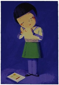 untitled (girl) by liu ye