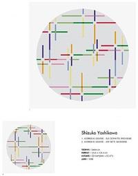 kosmische gewebe by shizuko yoshikawa