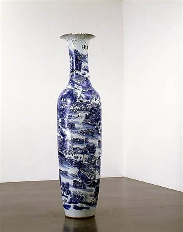 untitled (vase) by kris martin