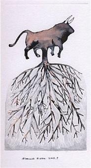 bull / roots by kazuma koike