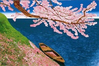 cherry blossom and boat by sa suk-won