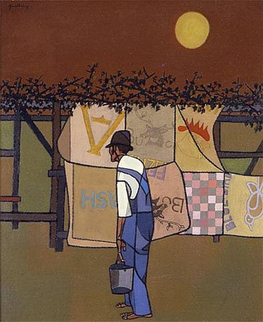 boughs and bags for shade by robert gwathmey