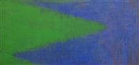 green wedge by herbert ferber