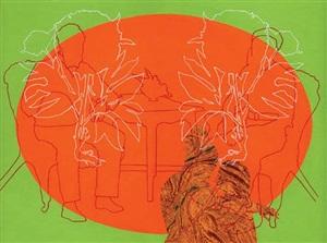 garden of conventions - iii by nusra latif qureshi