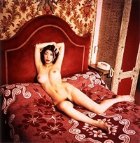 chambre close by japanese women: rika by bettina rheims