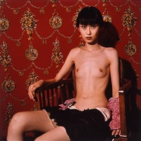 chambre close by japanese women: mari by bettina rheims