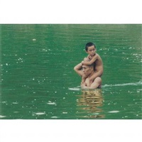 waterchild by zhang huan