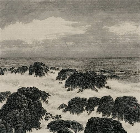 seascape no. 9 by hsia i-fu