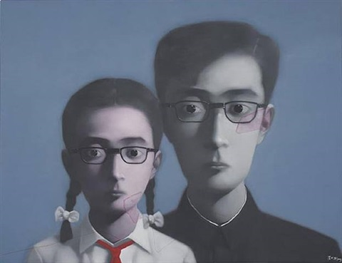 bloodline by zhang xiaogang
