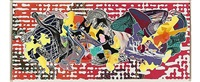 libertina by frank stella