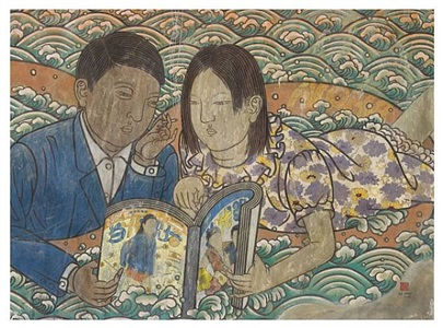 reading by he jian