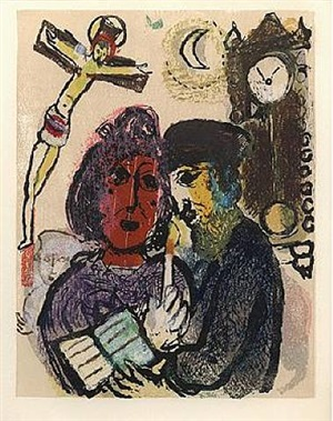 ma mére<br>poémes, plate 22 by marc chagall