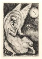 promesse à jérusalem by marc chagall
