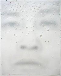 focus ix b by lin tianmiao