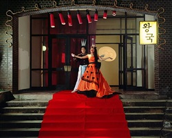 cinderella by yeondoo jung