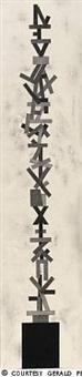 column e by garo zareh antreasian
