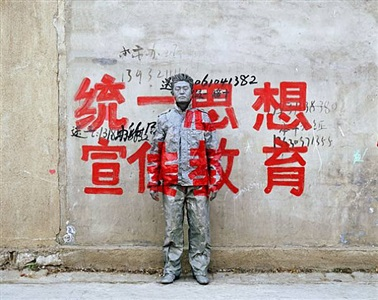hiding in the city no. 41: unified thought by liu bolin
