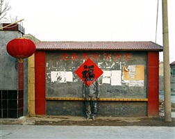 hiding in the city no. 41 – government finance information board by liu bolin